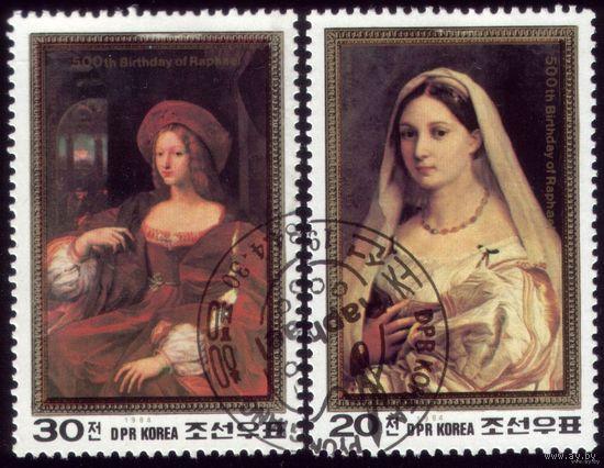 2 марки 1984 год КНДР 500 лет со дня рождения Рафаэля