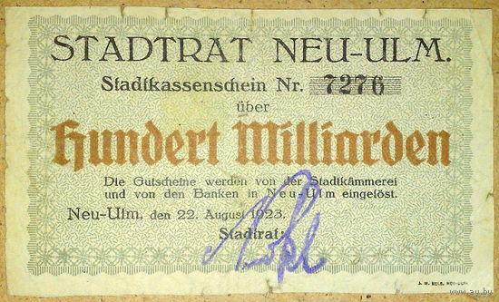 Ной-Ульм 100 млрд. марок 1923г.
