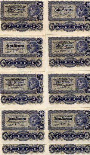 Австрия 10 КРОН 1922 unc-   распродажа