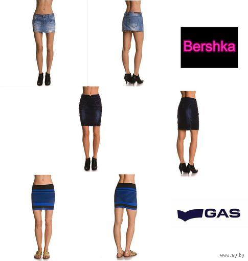 Джинсовые юбки испанского бренда BERSHKA, 100 % оригинальные