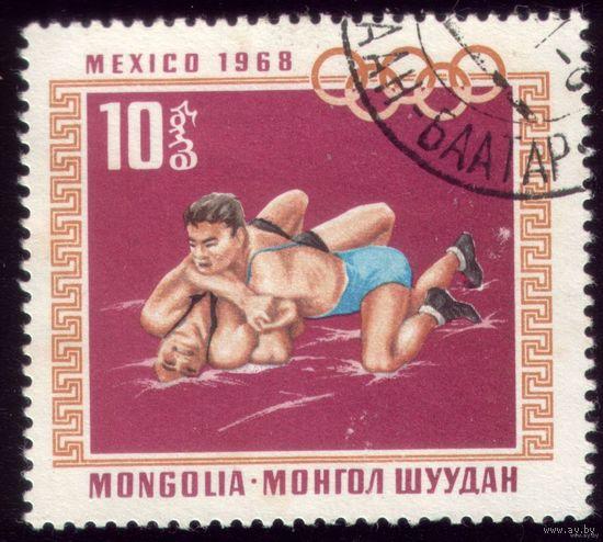 1 марка 1968 год Монголия Олимпиада