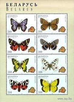 """Малый лист. """"Бабочки"""".Блок No5  """"Голубянка торфяниковая"""".  Блок No6 """"Бражник прозерпина""""."""