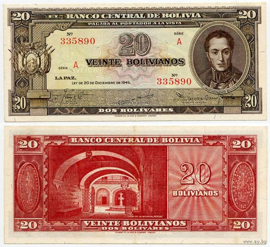 Боливия. 20 боливиано (образца 1945 года, P140, подпись 2, XF)