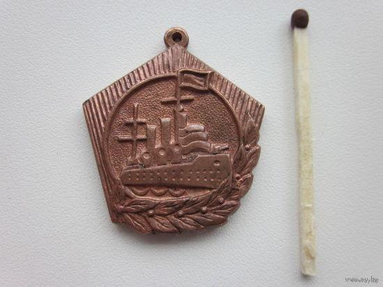 Медаль крейсер Аврора.(тяжелый).