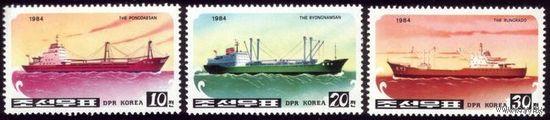 3 марки 1984 год КНДР Сухогрузы