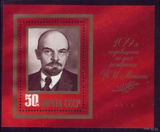 Блок 1979 год Ульянов 141