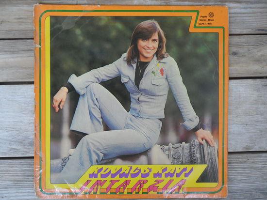 Кати Ковач / Ансамбль Гемини - Intarzia - Pepita, Венгрия - 1975 г.