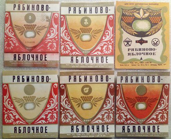 124 Этикетка от спиртного БССР СССР Минск Гродно Могилёв Гомель Тихиничи