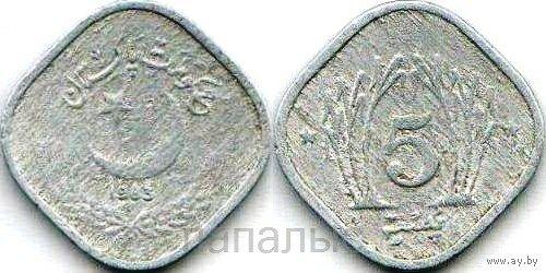 Пакистан 5 paisa 1983