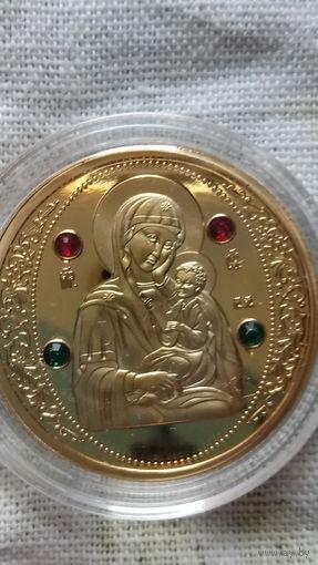 Монета 50 руб. 2008г. с изображением иконы и с цветными камнями. 1.  распродажа