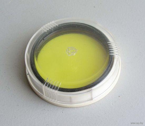 Светофильтр желтый Ж-2х резьба  55 мм