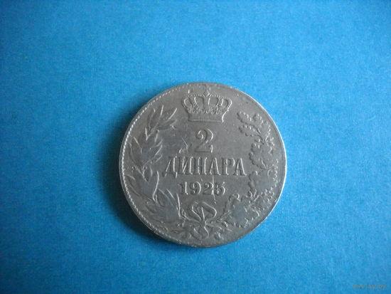 Сербия 2 динара 1925 г.
