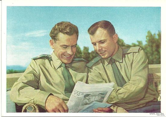 ПК Летчики-космонавты Г.С.Титов и Ю.А.Гагарин 1961г
