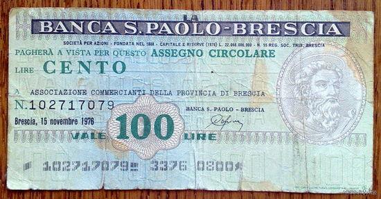 Италия Банковский чек 100 лир 1976  г. Брешия