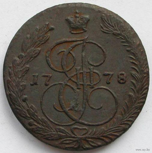 046 5 копеек 1778 года.