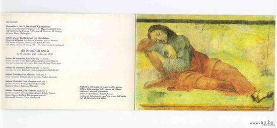 Открытка из Италии с репертуаром  культура,музыка, исскуство, поэзия