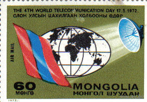 Монголия. День телекоммуникаций.