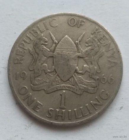 Кения, 1 шиллинг 1966 год