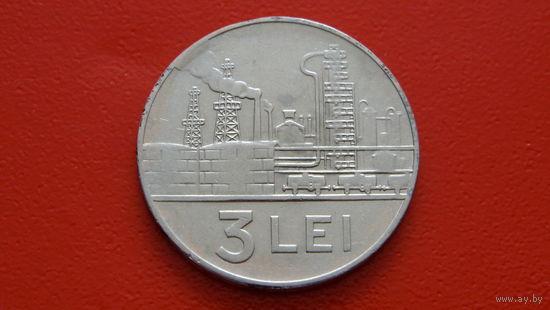 3 Лея -1966- РУМЫНИЯ -*железо с никелевым покрытием