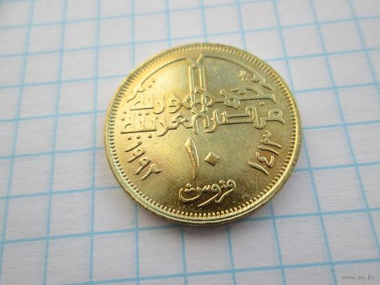 Египет 10 пиастров 1992 год