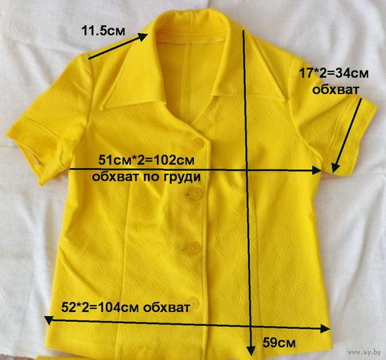 Костюм кримпленовый желтый (юбка с кофтой), р.46-48