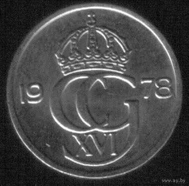 10 эре 1978 год Швеция