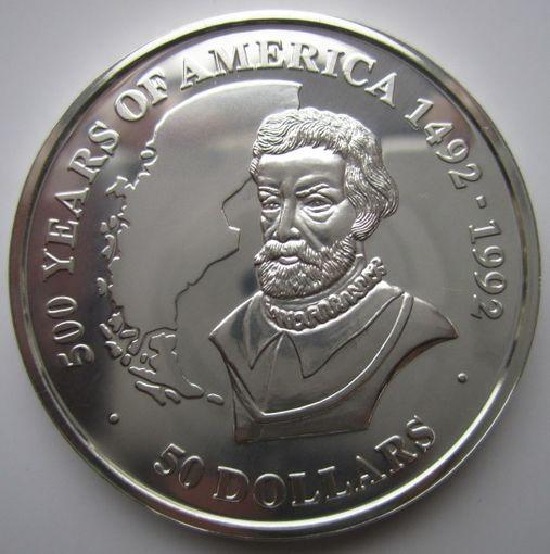 Острова Кука. 50 долларов 1989. Серебро. Пруф. 192