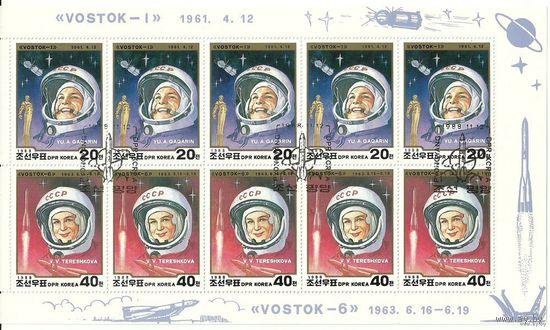 Ю.А.Гагарин и В.В.Терешкова. Малый лист 1988 космос Корея
