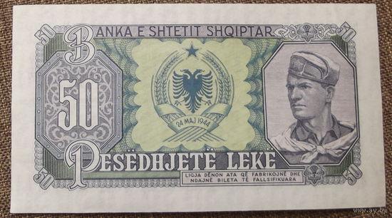 Албания. 50 лек 1957 [UNC]