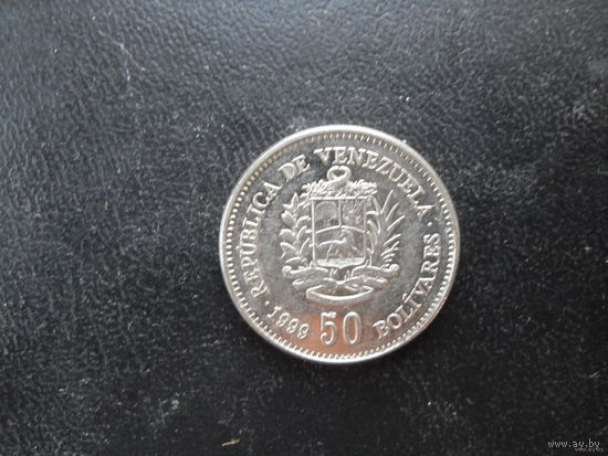 50 боливаров, 1999 год ( Венесуэла )
