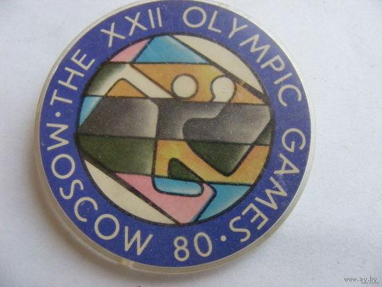Значок олимпиада 80_1