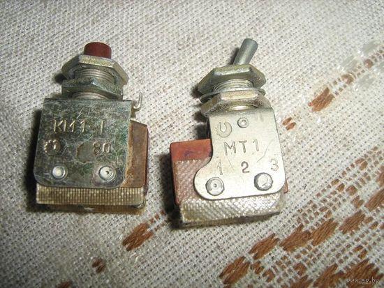 Малогабаритные кнопки-2 шт. и выключатели-2шт..
