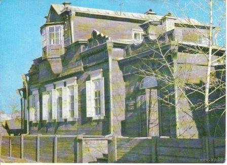 Иркутск. Дом-музей декабристов  маркированная