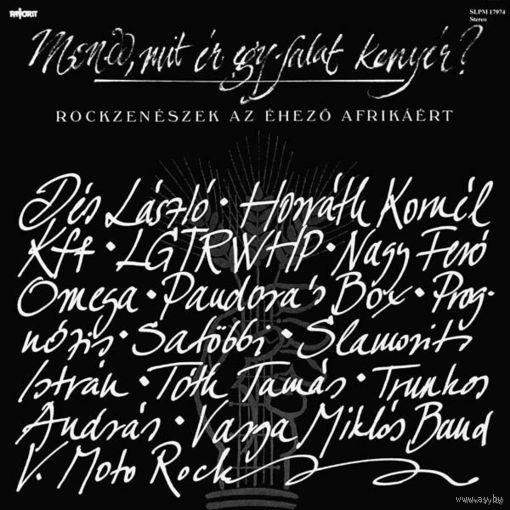 LP Various - Mondo, Mit Er Egy Falat Kenyer? (1985)