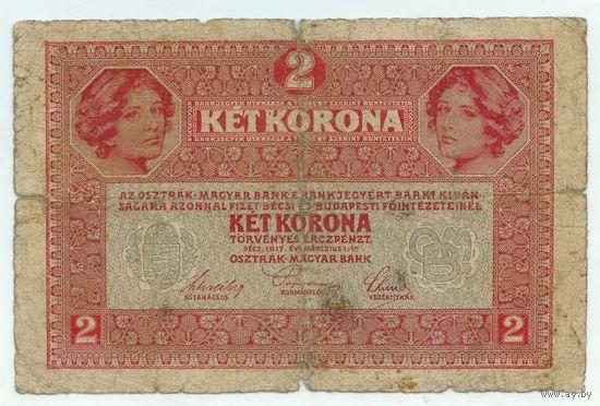 Австро-Венгрия, 2 кроны 1917 год.