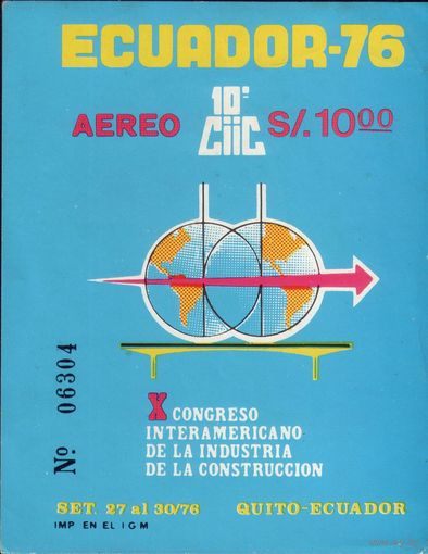 Номерной блок 1976 год Эквадор X конгресс