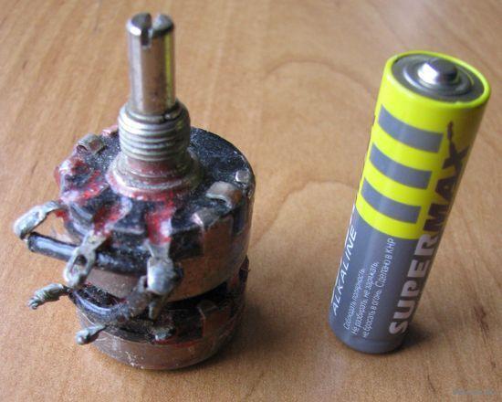 Резистор переменный спаренный