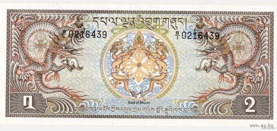 Бутан 2 нгултрума 1981 P6 длинная