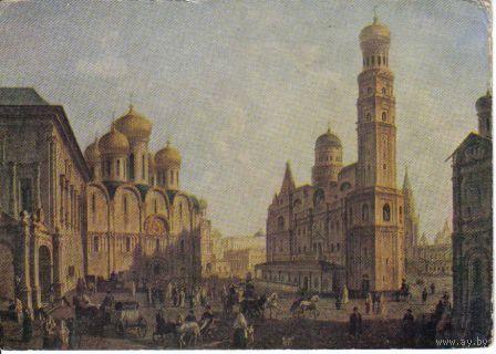 Московский Кремль. Худ. Ф.Я. Алексеев