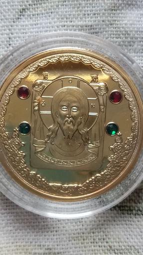 Монета 50 руб. 2008г. с изображением иконы и с цветными камнями. 3.  распродажа