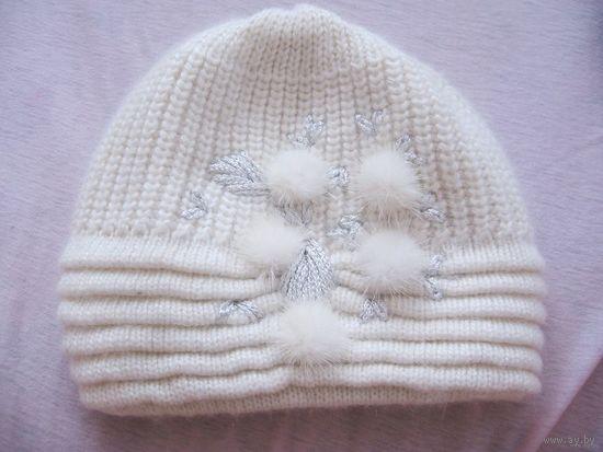 Шапка белая зимняя новая
