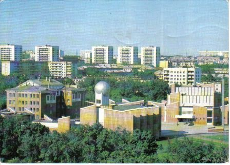 Челябинск. Дворец пионеров и школьников
