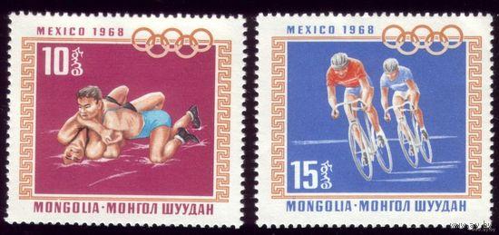 2 марки 1968 год Монголия Олимпиада