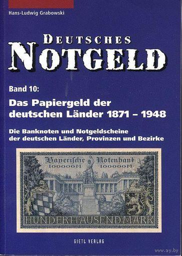 Нотгельды Германии 1871-1948 гг - на CD