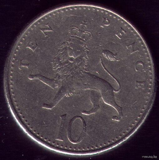 10 пенсов 1992 год Великобритания Кругловатая