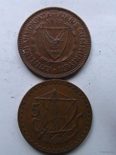 Кипр 5 центов 1971г.   распродажа