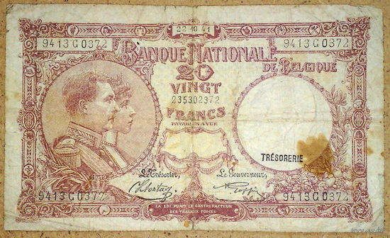 20 франков 1941г -редкая-