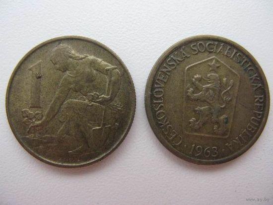 Чехословакия  1кр   1963