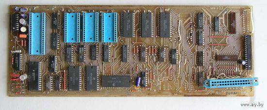 Плата от какого-то ПК на базе процессора КР580ВМ80А