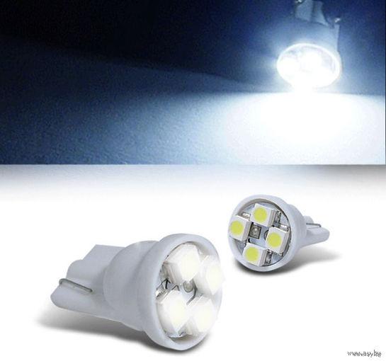4 сетодиодных лампы белого цвета